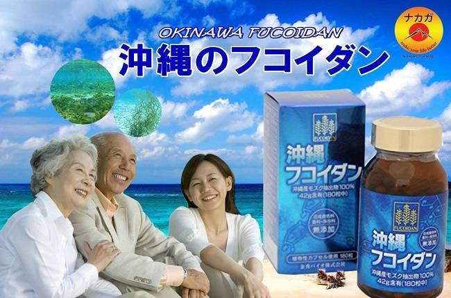 Fucoidan Okinawa Nhật Bản có mức giá bao nhiêu?